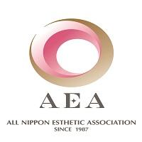 AEAエステティシャン認定試験